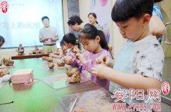 安阳博物馆举办趣味泥塑实践活动