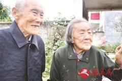 马庄村的幸福伉俪