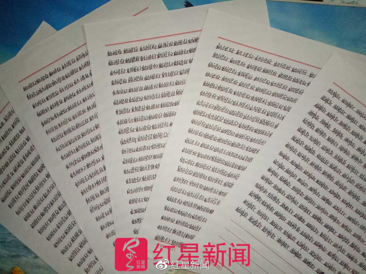 """张宇(化名)被罚写一千遍""""助班好""""  图据@龙子湖大学城"""