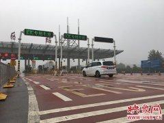 河南ETC全国联网两周年用户突破178万 今年将再开通164条专用车道