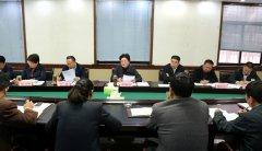 县长张颖波主持召开环保工作专题会议