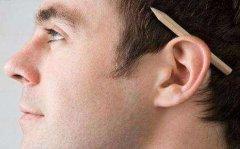 这三个耳朵特征代表运势旺