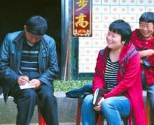 村官张雪梅病逝 年仅30岁