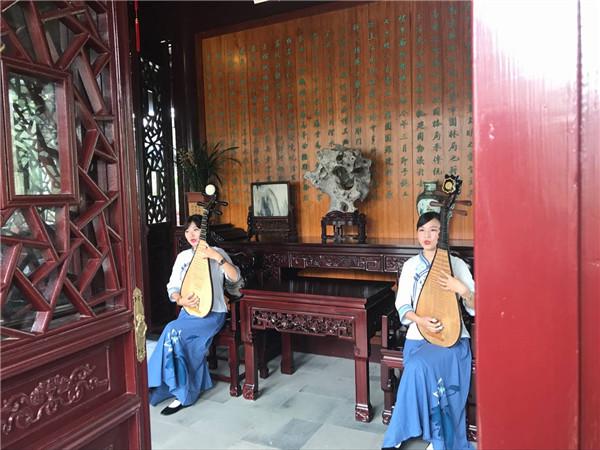 十一期间郑州园博园人流管控 游览园博园必须携带身份证