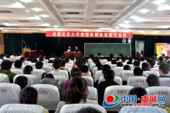虞城高中特邀陈刚教授为师生作书法报告