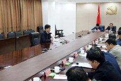 区委书记张书杰主持召开稳定安全信访工作专项督导会议