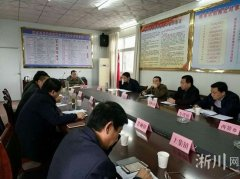 淅川:提早谋划 争取主动 加快2018年易地扶贫搬迁前期工作