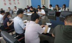 我区召开改进和完善和谐社区(村)创建考核工作座谈会