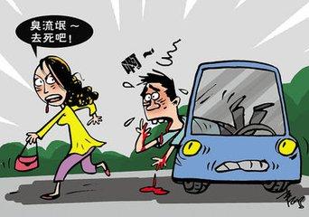 女子疑被司机猥亵 司机还趁机摸了女子胸部