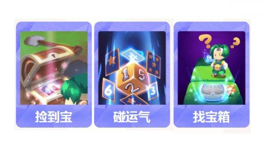 《大富翁9》宫本宝藏道具卡