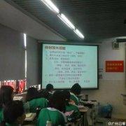高考后最后一次班会老师提醒:抓紧时间表白