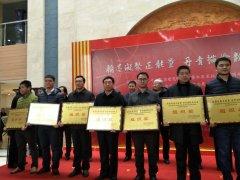 省教育厅在河南省离退休干部纪念建党95周年、红军长征胜利80周年书法绘画作品大赛中受表彰