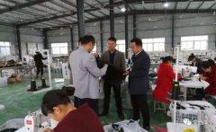 西华县委常委、宣传部长杨凤臣到艾岗乡调研指导工作