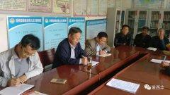 西华县政协主席郭峰到部分乡镇办事处调研指导脱贫攻坚工作