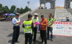 香山管委会大力开展交通安全知识宣传活动