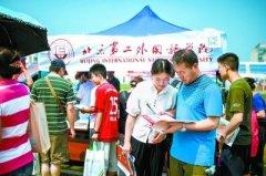 高招进行时・北京:高考结束考生忙估分咨询报志愿