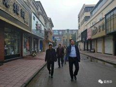 湘潭县城市管理和行政执法局来西华县参观考察城市管理工作