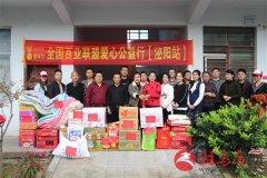 泌阳县多家企业联合开展爱心公益活动