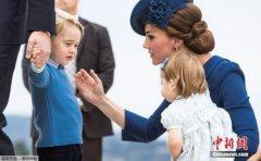 威廉王子夫妇首次携子女一起出访 参加儿童活动