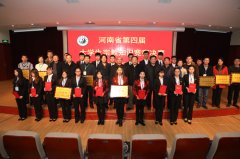 河南省第四届大学生宗教知识竞赛决赛圆满结束
