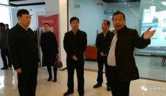 市委常委、市政府常务副市长吉建军带队到商水调研电子商务和物流产业发展情况