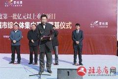 访碧桂园集团河南区域副总裁朱晖
