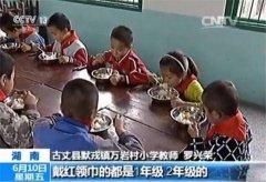 贫困儿童营养调查:买不起4元午餐常吃辣条当饭