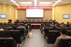 """""""书法名家进校园""""活动在华北水利水电大学举行"""