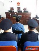 虞城县法院通报三起电信网络犯罪典型案例