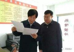 市委副书记、市纪委书记王富兴到商水暗访调研