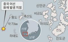 韩海警向中国渔船投爆音弹致3死 中方已前往事发地