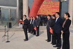 宁陵县75名大病患者领到大病医疗政府兜底救助金64.3万元