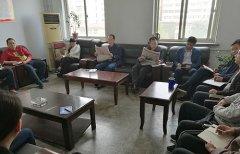卫东区宣传系统集中学习党的十九大报告