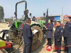 泌阳县农机局开展农机安全生产检查工作