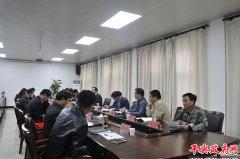 平舆县委副书记、县长赵峰主持召开县四个班子会