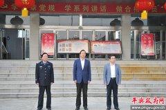 平舆县委副书记、县长赵峰看望慰问一线执勤民警