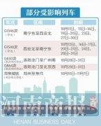 """郑州火车站要""""大修""""1个月 1200多趟列车时刻有变化"""