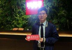 顾家冯元峰:中国家具设计发展突破口在于用材