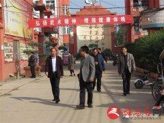 """新蔡二高喜迎""""河南省校园武术特色学校""""评估验收"""