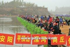河南省首届钓王赛昨天在平顶山市开赛