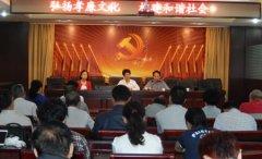 """区政协组织委员开展""""传统文化进社区""""活动"""