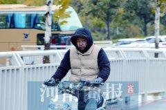 冷冷冷 郑州今日低温跌破10℃ 阴雨天将持续