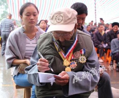 105岁抗战老兵去世 曾为刘伯承养马 立战功三次