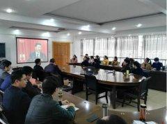镇平县审计局组织收看中国共产党第十九次全国代表大会开幕会
