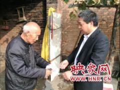 获嘉县执行干警十几年如一日帮老人送粮食