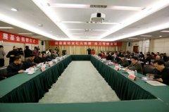徐济超副省长出席郑州大学本源教育发展基金捐赠仪式                                                      胡葆森校友亿元捐赠助力母校一流大学建设