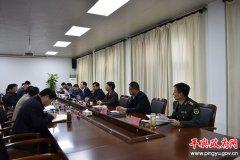 平舆县委副书记、县长赵峰主持召开县委中心组学习会议