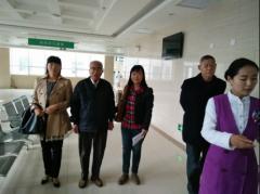 """扶沟县交通运输局开展""""重阳节""""为离休老干部体检工作"""
