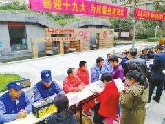 """郑州10家单位进社区 为市民提供""""一站式""""咨询服务"""