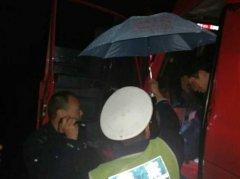 车祸现场 民警为受伤司机撑伞获网友点赞